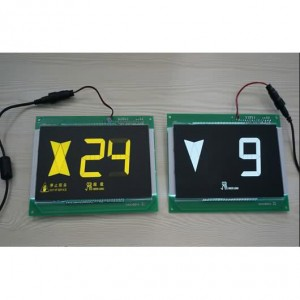 Aufzug LCD-Display