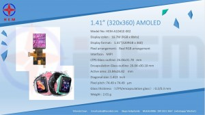 1.41″320RGB×360 AMOLED Display MIPI Interface