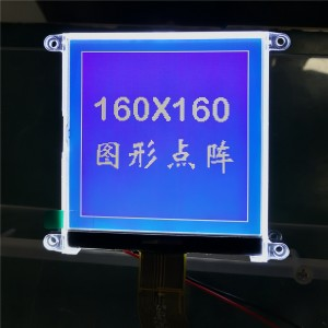 160160 COG Graphic LCD Display HEM160160 LCD Factory