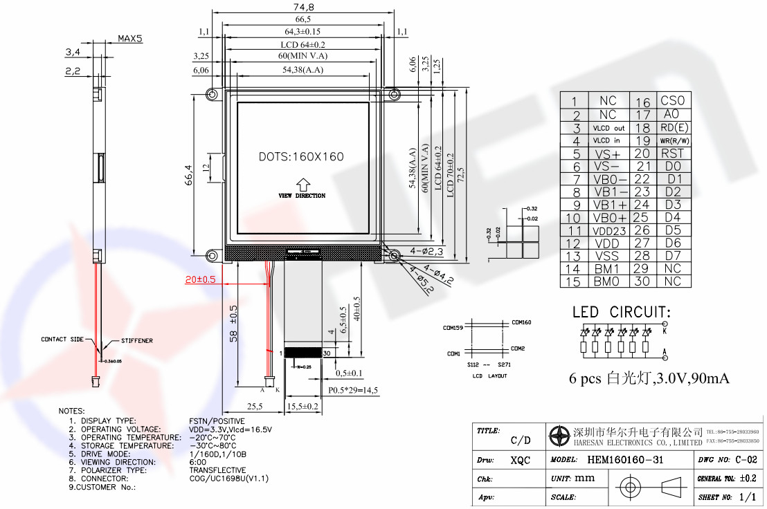 3inch 160160 Graphic COG LCD Display