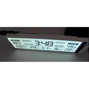Wide View Angle LCD