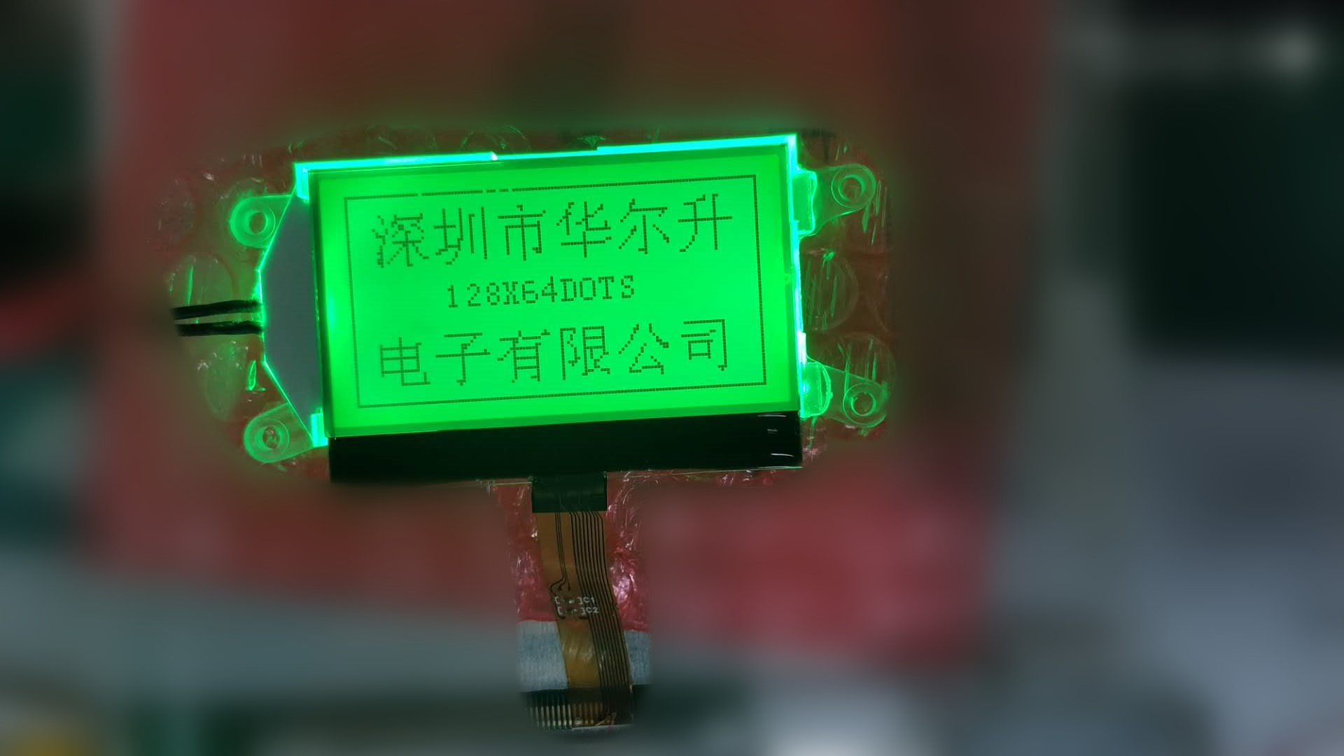 128×64 Graphic LCD Display, 12864 Graphic LCD Featured Image