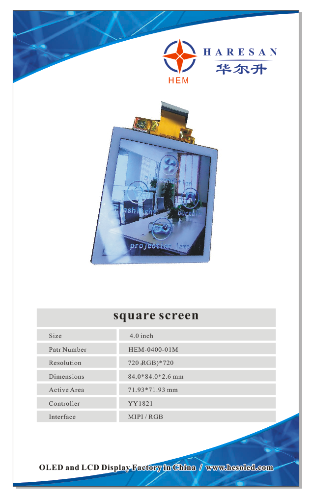 4inch Square TFT LCD Display