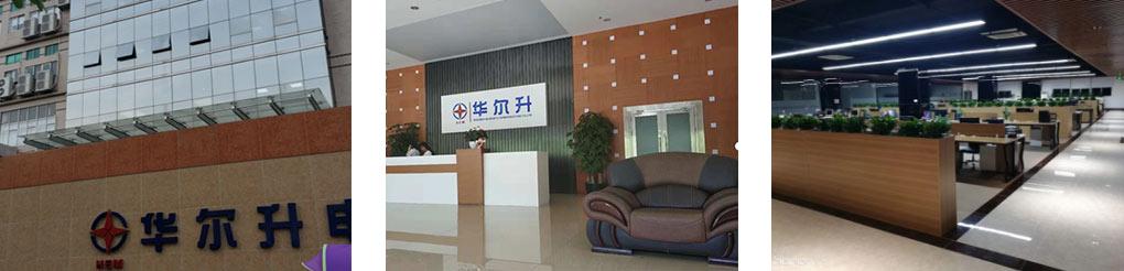 Shenzhen-Office-Show