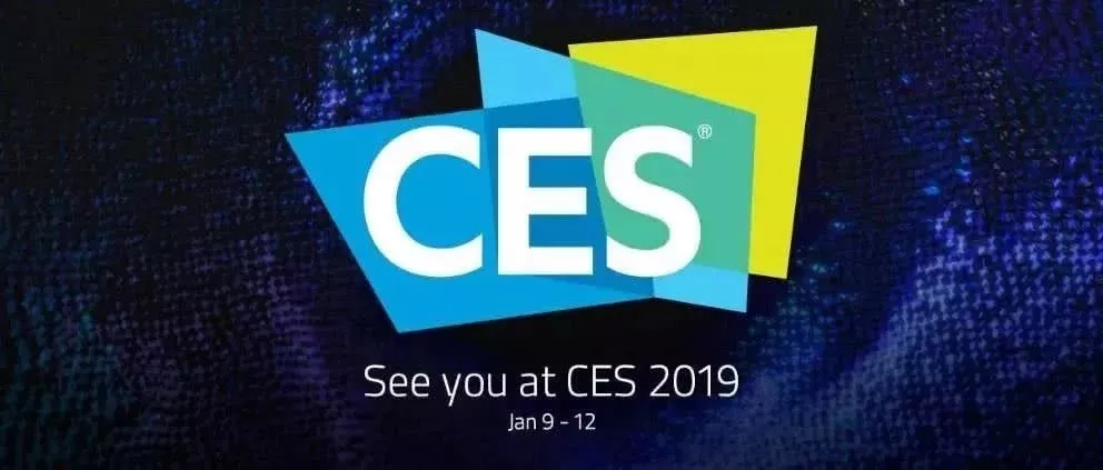 A Successful CES Exhibition for Haresan LCD and OLED displays