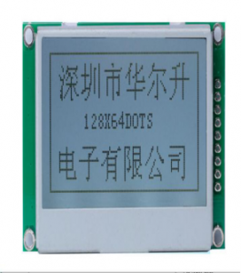 12864 Graphic LCD Display