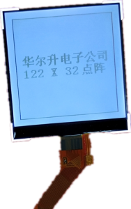 122X32 dots high quality LCD Display