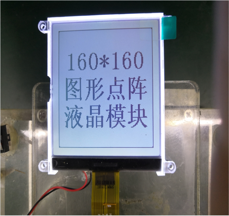 160160 COG Graphic LCD Display HEM160160 LCD Factory Featured Image